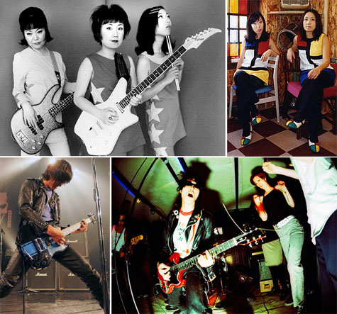 Shonen Knife and Guitar Wolf on Earth Patrol